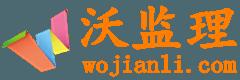 沃監理Logo